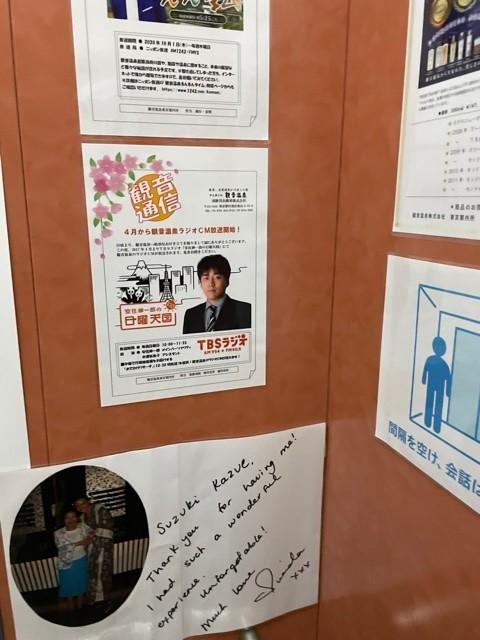 f:id:toshii2008:20210119053830j:plain