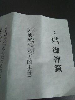 f:id:toshikaga19710329:20170106111607j:plain