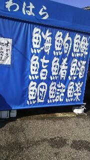 f:id:toshikaga19710329:20170128161320j:image