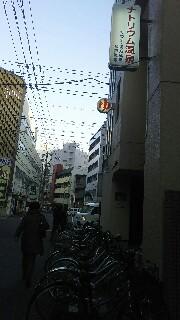 f:id:toshikaga19710329:20170204185123j:image