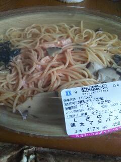 f:id:toshikaga19710329:20170205130117j:image