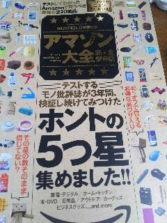 f:id:toshikaga19710329:20170205132902j:image