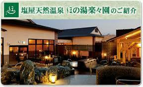 f:id:toshikaga19710329:20170226164919j:image