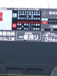 f:id:toshikaga19710329:20170308214507j:image