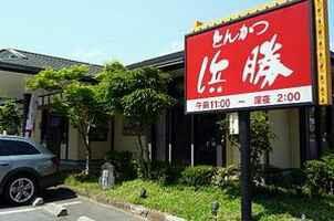 f:id:toshikaga19710329:20170320213148j:image