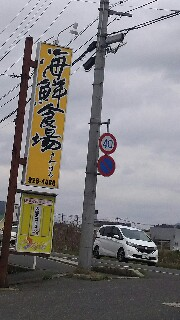 f:id:toshikaga19710329:20170409203853j:image