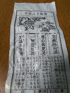f:id:toshikaga19710329:20170605211621j:image