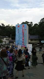 f:id:toshikaga19710329:20170827103925j:image