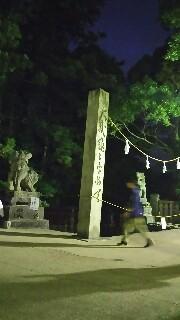 f:id:toshikaga19710329:20170827104907j:image