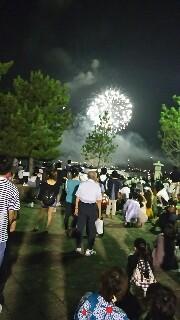 f:id:toshikaga19710329:20170827105240j:image