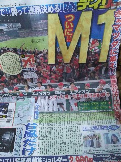 f:id:toshikaga19710329:20170915174548j:image