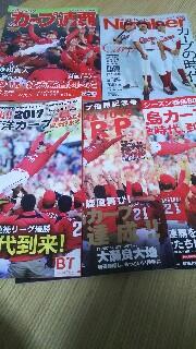 f:id:toshikaga19710329:20171004071916j:image