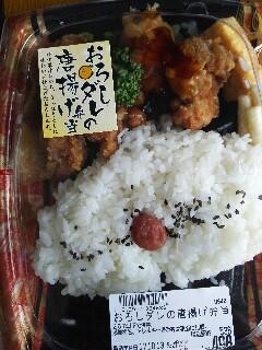 f:id:toshikaga19710329:20171013194440j:image