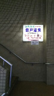 f:id:toshikaga19710329:20171031211135j:image
