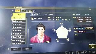 f:id:toshikaga19710329:20171209195719j:image