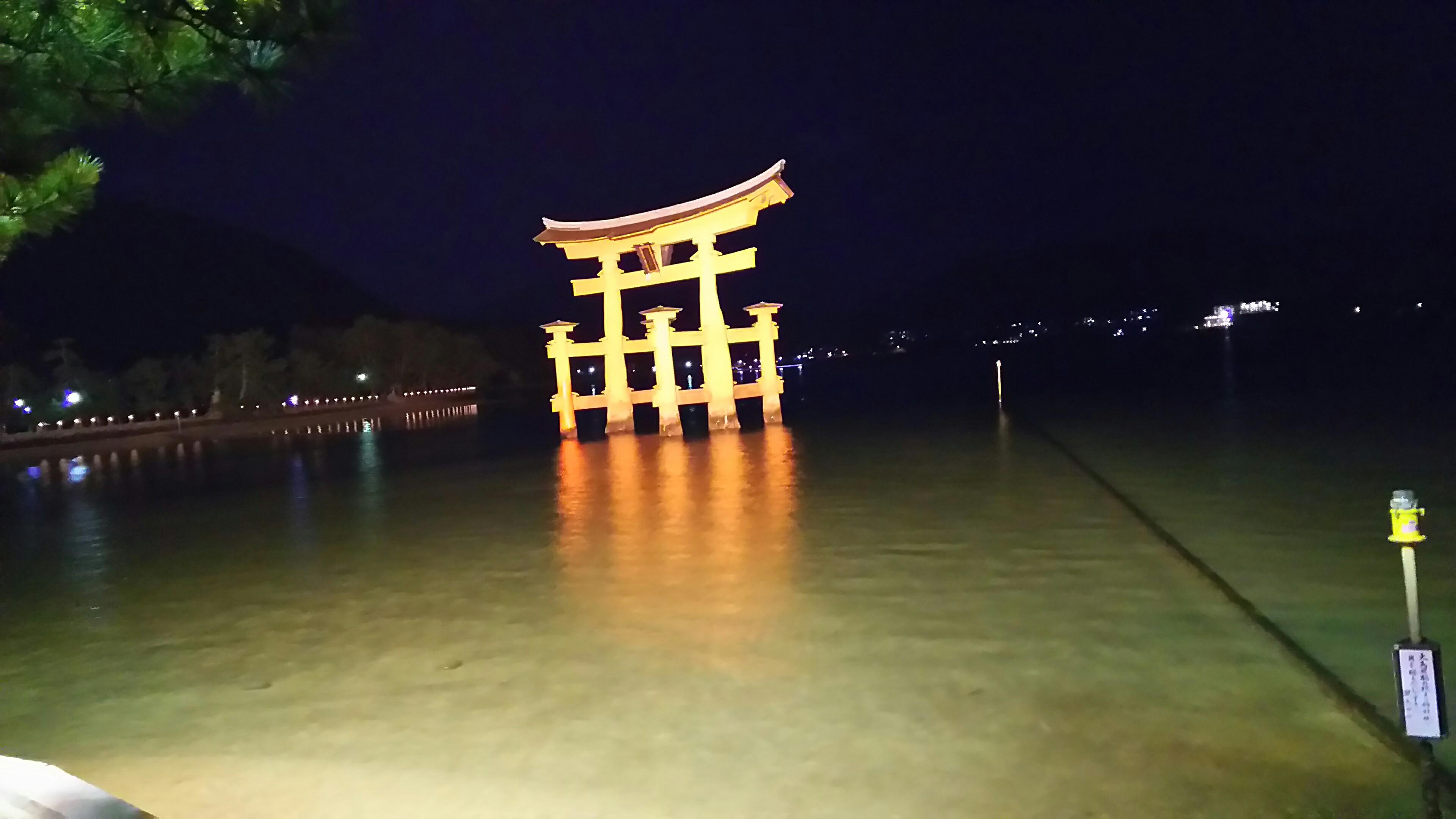 f:id:toshikaga19710329:20180101103854j:image