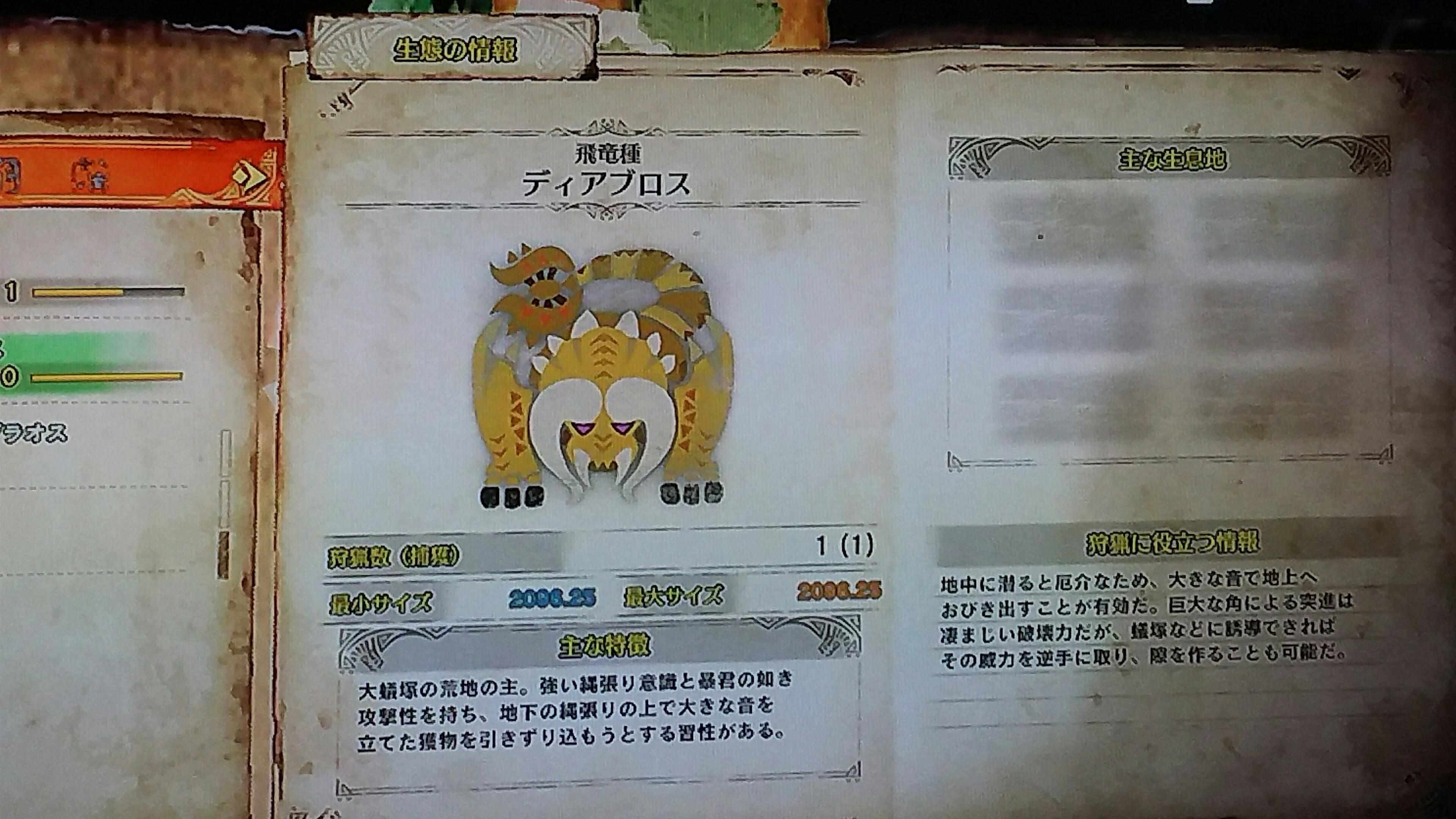 f:id:toshikaga19710329:20180216210949j:image