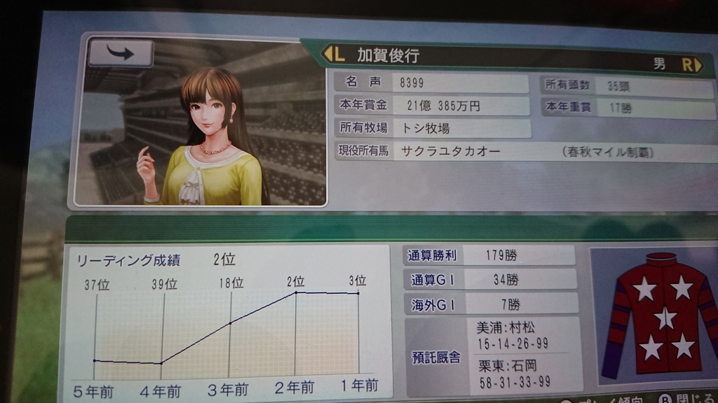 f:id:toshikaga19710329:20181003211408j:plain