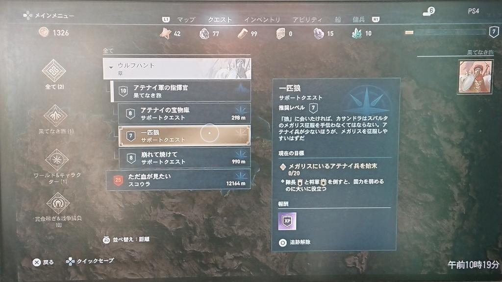f:id:toshikaga19710329:20181017105516j:plain