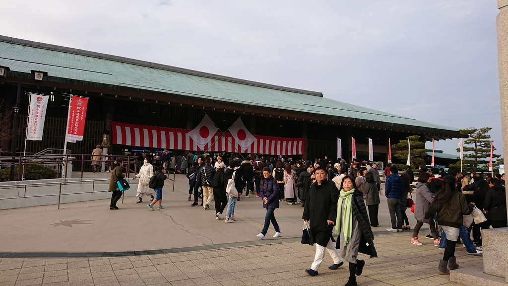 f:id:toshikaga19710329:20190104222724j:plain
