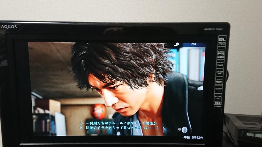 f:id:toshikaga19710329:20190110215724j:plain
