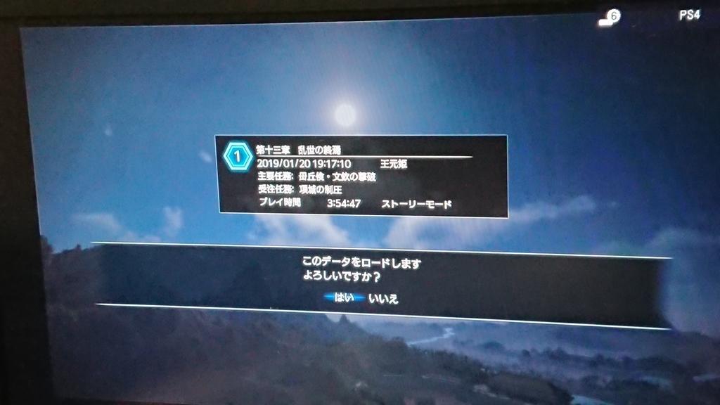 f:id:toshikaga19710329:20190120203945j:plain