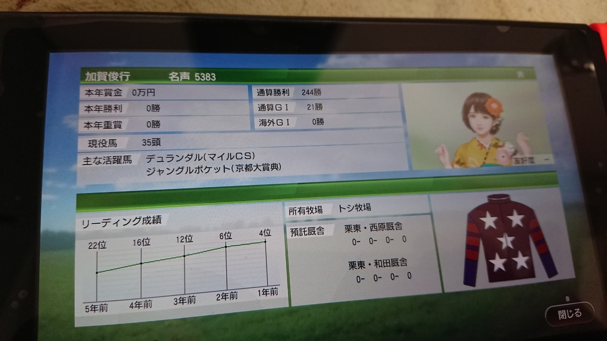 f:id:toshikaga19710329:20190628210834j:plain