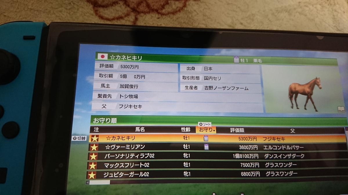 f:id:toshikaga19710329:20190628212051j:plain