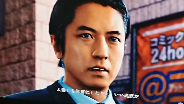 f:id:toshikaga19710329:20190912000406j:image