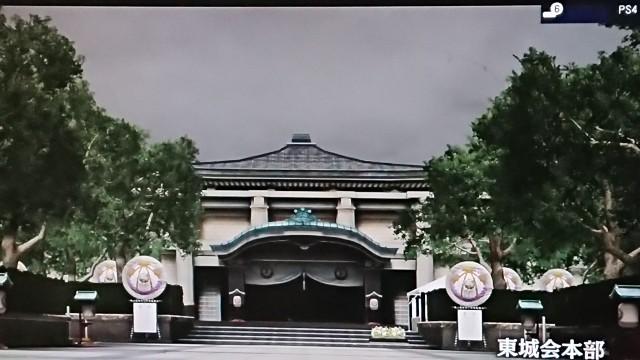 f:id:toshikaga19710329:20191103203455j:image