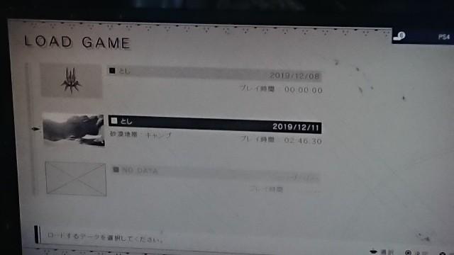f:id:toshikaga19710329:20191222151743j:image