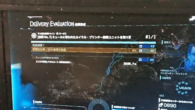f:id:toshikaga19710329:20191227232741j:plain