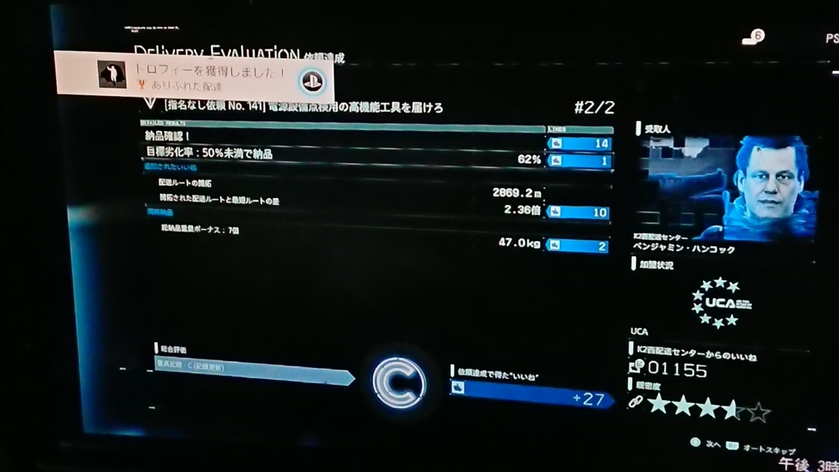 f:id:toshikaga19710329:20191229155147j:plain