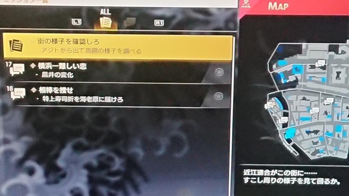 f:id:toshikaga19710329:20200318204142j:plain
