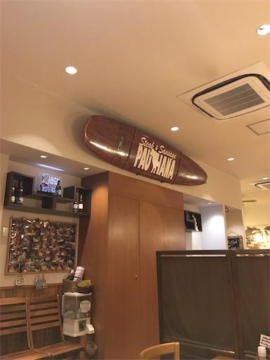 f:id:toshikamaru:20170920163704j:image