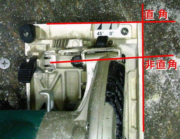 f:id:toshikane:20120913001028j:image