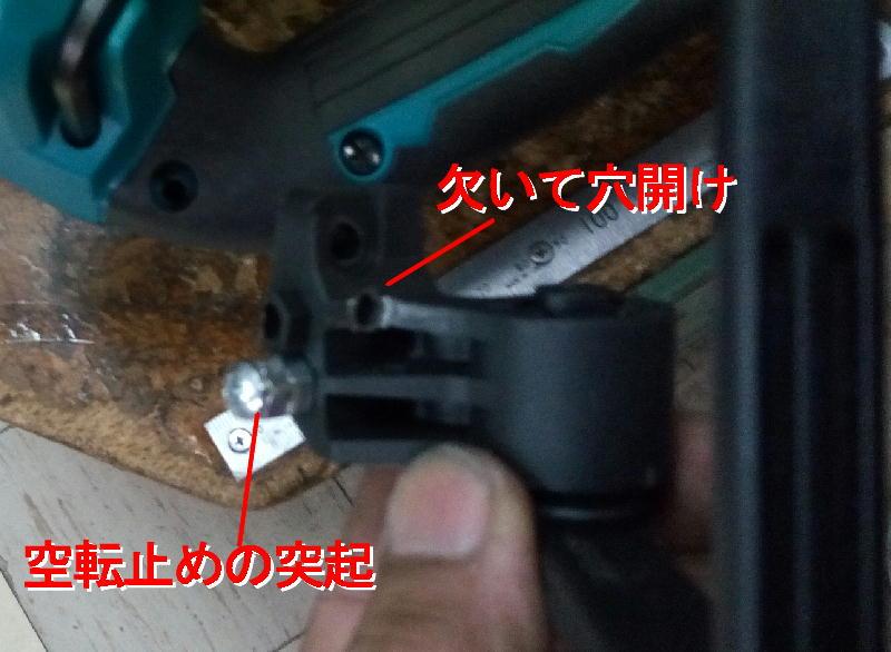 f:id:toshikane:20190327215727j:plain