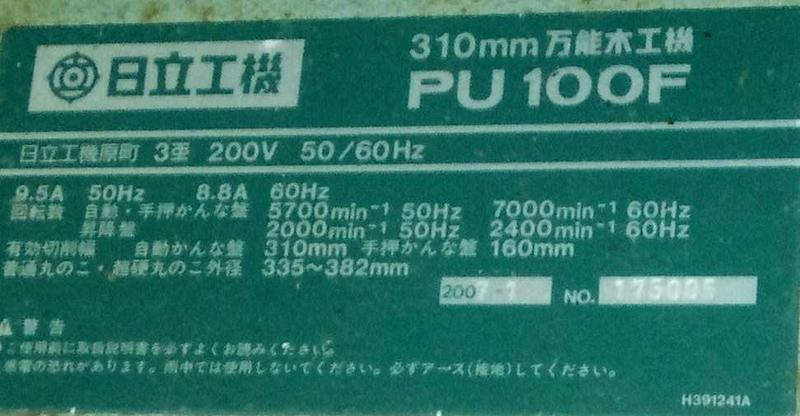 f:id:toshikane:20191217232619j:plain