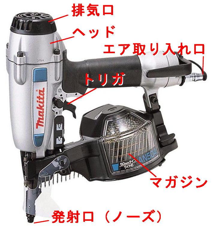 f:id:toshikane:20201208223246j:plain