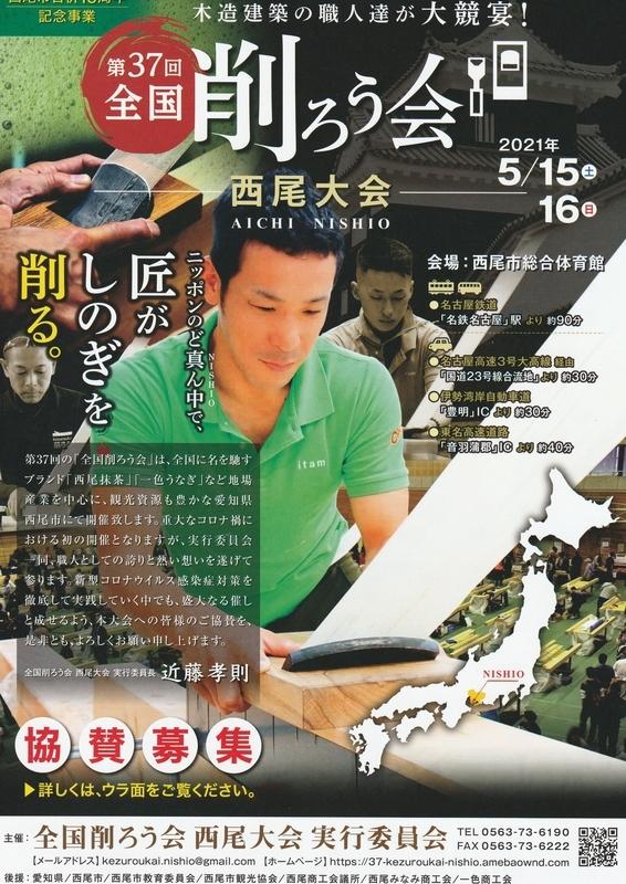 f:id:toshikane:20201228120222j:plain
