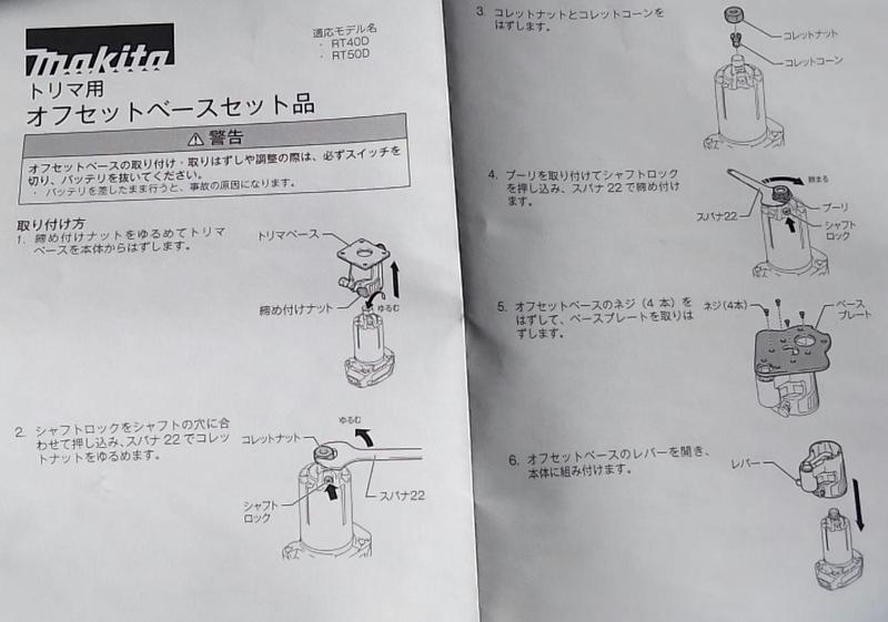 f:id:toshikane:20210421182640j:plain