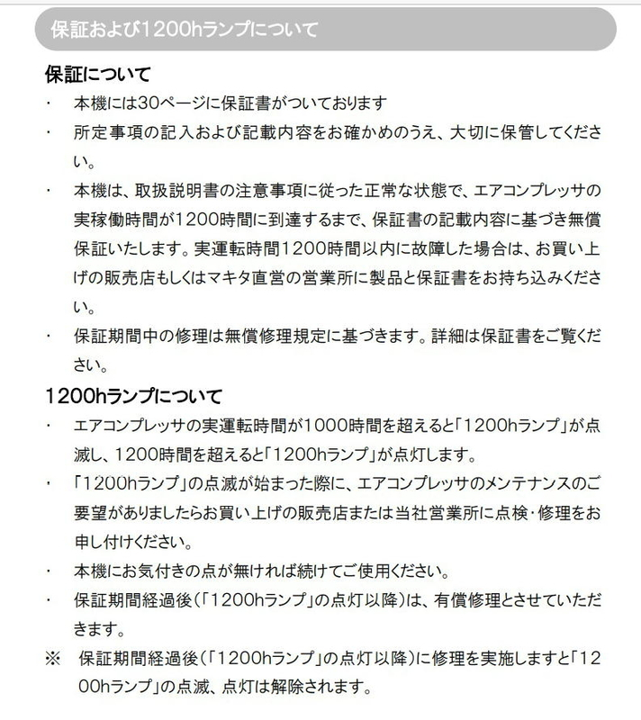 f:id:toshikane:20210622194518j:plain