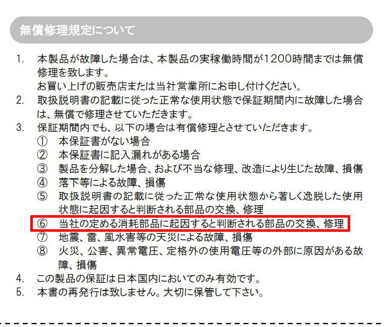 f:id:toshikane:20210622194522j:plain
