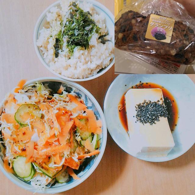 f:id:toshikatsu-life:20170522234214j:plain