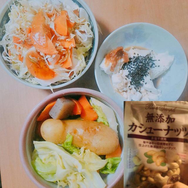 f:id:toshikatsu-life:20170525230125j:plain