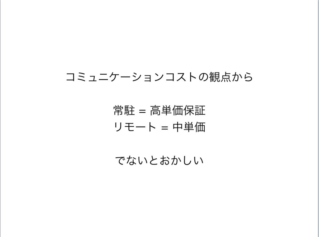f:id:toshiki0831:20170516191149p:plain