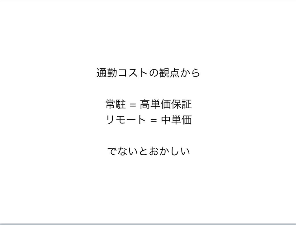 f:id:toshiki0831:20170516191316p:plain