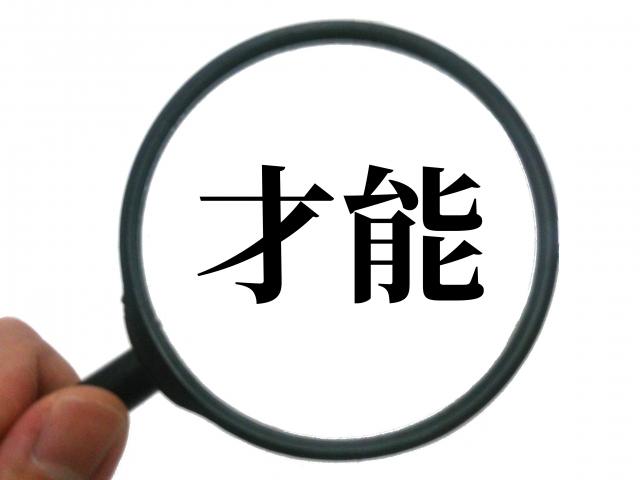 f:id:toshiki1207:20190707020932j:plain