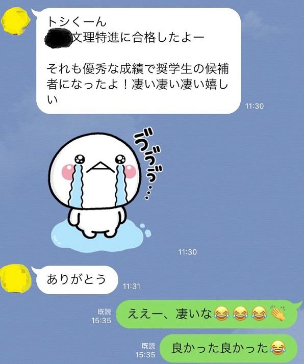 f:id:toshiki1207:20210509094736j:plain