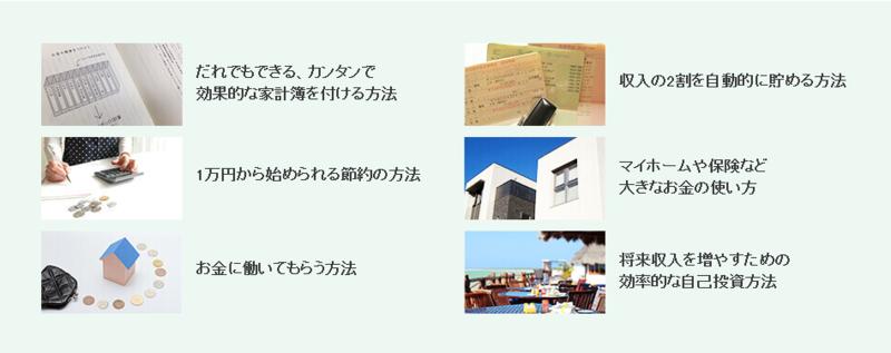 f:id:toshiki5911:20170722004137p:plain